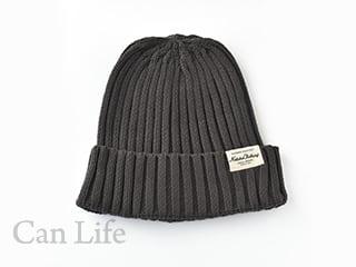 抗がん剤頭皮ケア帽子/綿100%ニット帽子(男女兼用)