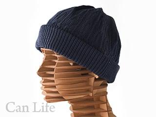浅めのケーブル柄ニット帽子(男女兼用)