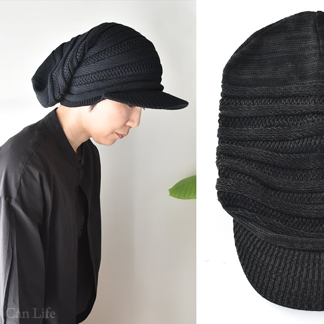 抗がん剤治療中のお出かけ帽子、冬用帽子/たっぷり大きいつば付きキャスケット帽子(男女兼用)(ミックスブラック)
