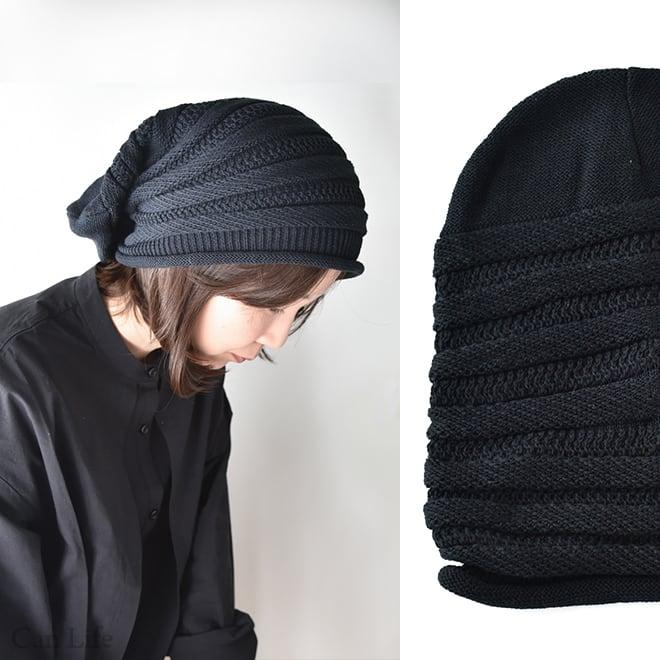 抗がん剤治療中のお出かけ帽子、冬用帽子/たっぷり大きいニット帽子(男女兼用)(ブラック)