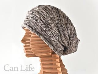 抗がん剤治療中のお出かけ帽子、冬用帽子/たっぷり大きいニット帽子(男女兼用)(ミックスブラウン)