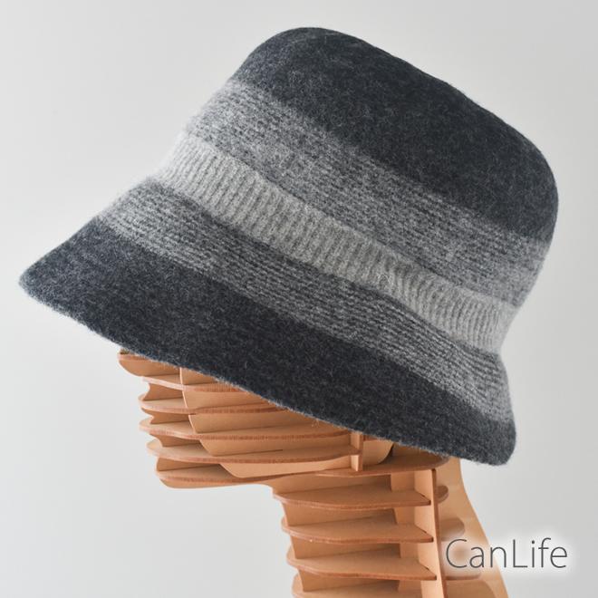 冬用帽子 グラデーション・ウール帽子