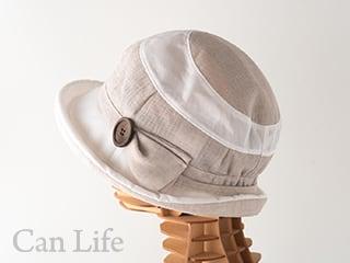 抗がん剤治療中のお出かけ帽子、夏用帽子 UVケア/楽々うしろゴム・落下防止クリップ付き帽子(ベージュ)