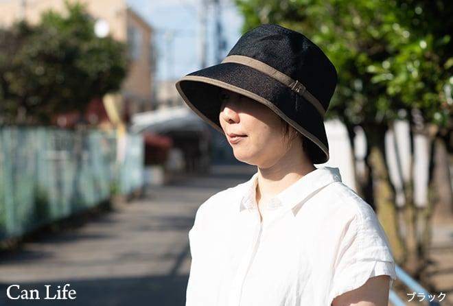 抗がん剤治療中のお出かけ帽子、夏用帽子 UVケア/シンプルライン・クロッシェ帽子
