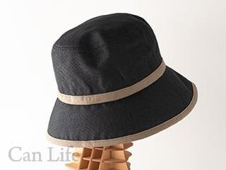 抗がん剤治療中のお出かけ帽子、夏用帽子 UVケア/シンプルライン・クロッシェ帽子(ブラック)