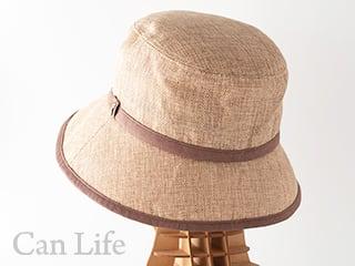 抗がん剤治療中のお出かけ帽子、夏用帽子 UVケア/シンプルライン・クロッシェ帽子(ブラウン)