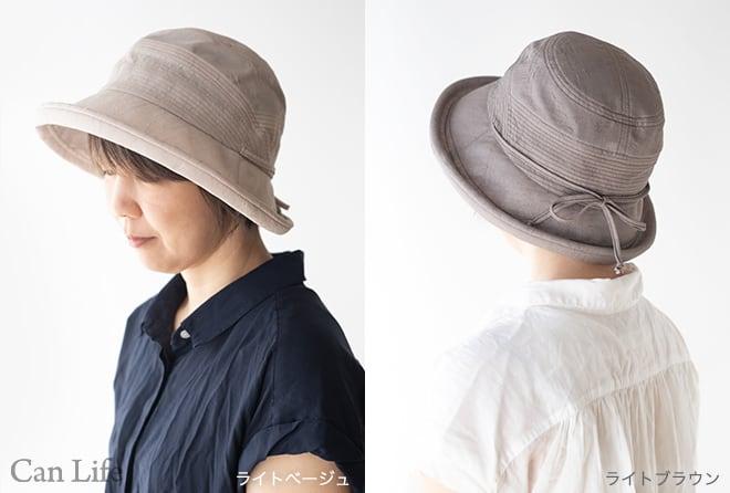 抗がん剤治療中のお出かけ帽子、夏用帽子 UVケア/シンプルリボンがかわいいブルトンハット帽子