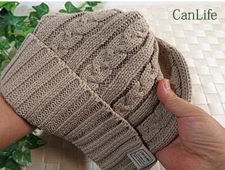 抗がん剤頭皮ケア帽子/綿100%ニット帽子、無地ベージュ