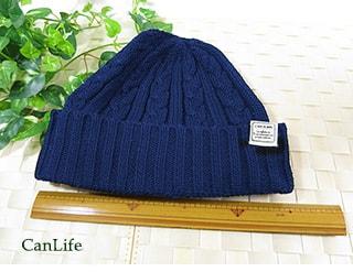抗がん剤頭皮ケア帽子/綿100%ニット帽子、ネイビー