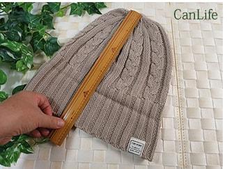 抗がん剤頭皮ケア帽子/綿100%ニット帽子、端を伸ばした状態