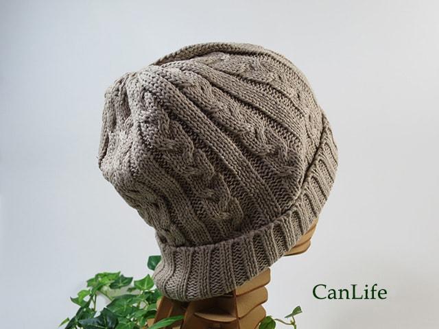 抗がん剤頭皮ケア帽子/綿100%ニット帽子:無地ベージュ