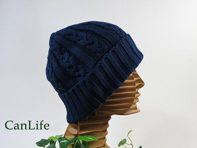 抗がん剤頭皮ケア帽子/綿100%ニット帽子:無地ネイビー
