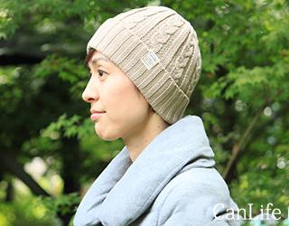 抗がん剤頭皮ケア帽子/綿100%ニット帽子、ベージュ
