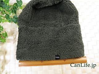 医療用帽子・抗がん剤帽子、冬用もふもふワッチ帽子(裏地付き)平置きした状態の横幅