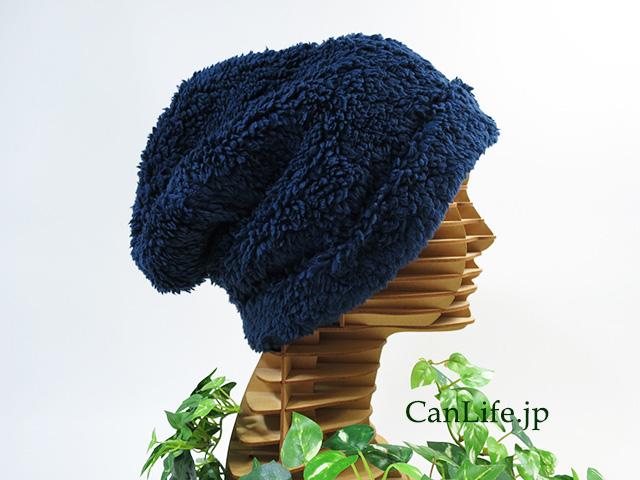 冬用もふもふワッチ帽子(裏地付き)ネイビー