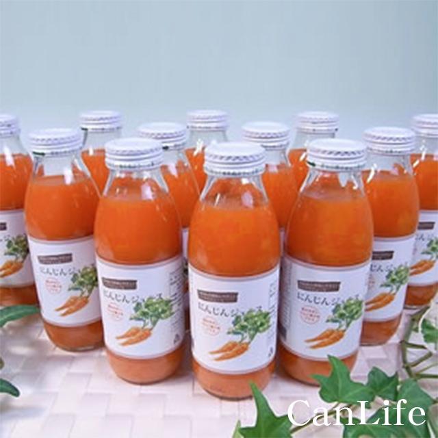 にんじんジュース定期便350ml瓶