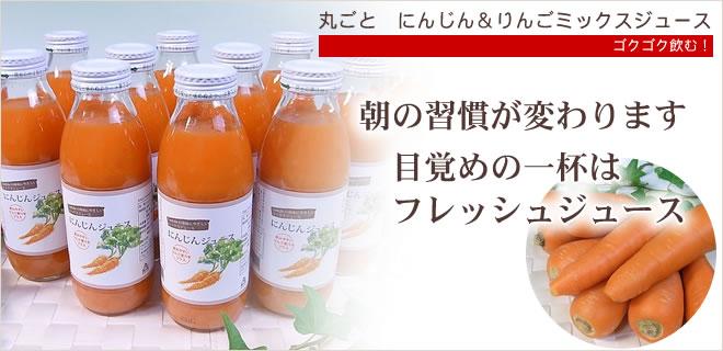免疫力を上げたいにんじんジュース350ml×12本。にんじん丸ごとジュース