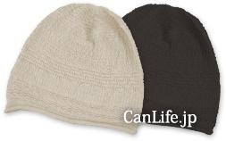 ロールワッチ帽子2枚