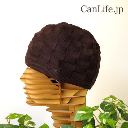 シルク100%イスラムワッチ帽子(ブラウン)