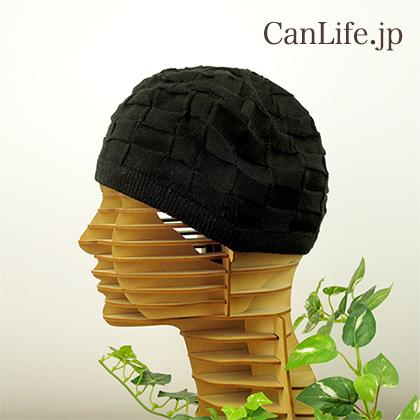 シルク100%イスラムワッチ帽子(黒)