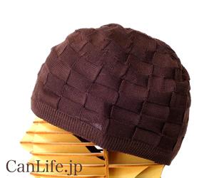 男性用帽子/抗がん剤帽子 シルク100%イスラムワッチ ブラウン