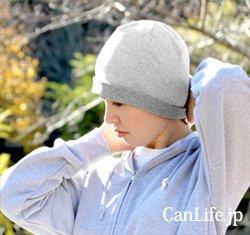 (医療用帽子・抗がん剤帽子)<就寝用>脱毛ケア・スウェット帽子の紹介写真:男性がかぶっている様子