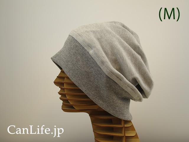 【医療用帽子<就寝用>消臭抗菌・脱毛ケア帽子【炭のチカラ帽子】Mサイズ/グレー リブを伸ばした状態
