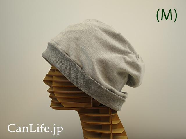 【医療用帽子<就寝用>消臭抗菌・脱毛ケア帽子【炭のチカラ帽子】Mサイズ/グレー リブを折り曲げた状態