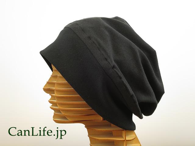 【医療用帽子<就寝用>消臭抗菌・脱毛ケア帽子【炭のチカラ帽子】Lサイズ/ブラック リブを伸ばした状態