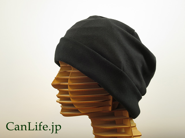 【医療用帽子<就寝用>消臭抗菌・脱毛ケア帽子【炭のチカラ帽子】Lサイズ/ブラック リブを折り曲げた状態
