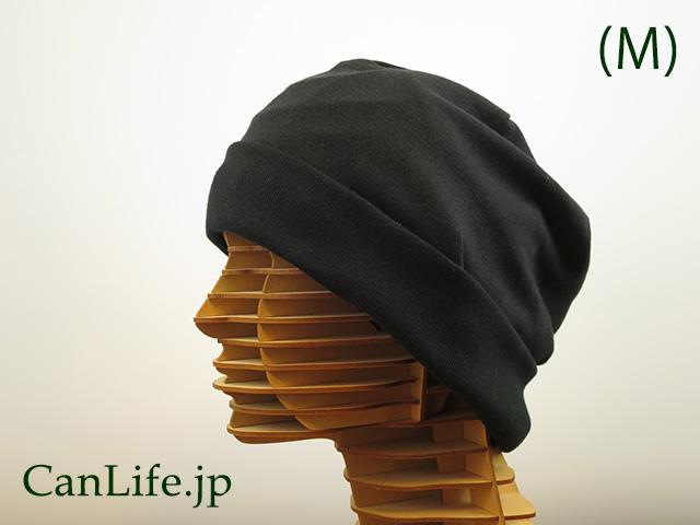 【医療用帽子<就寝用>消臭抗菌・脱毛ケア帽子【炭のチカラ帽子】Mサイズ/ブラック リブを折り曲げた状態