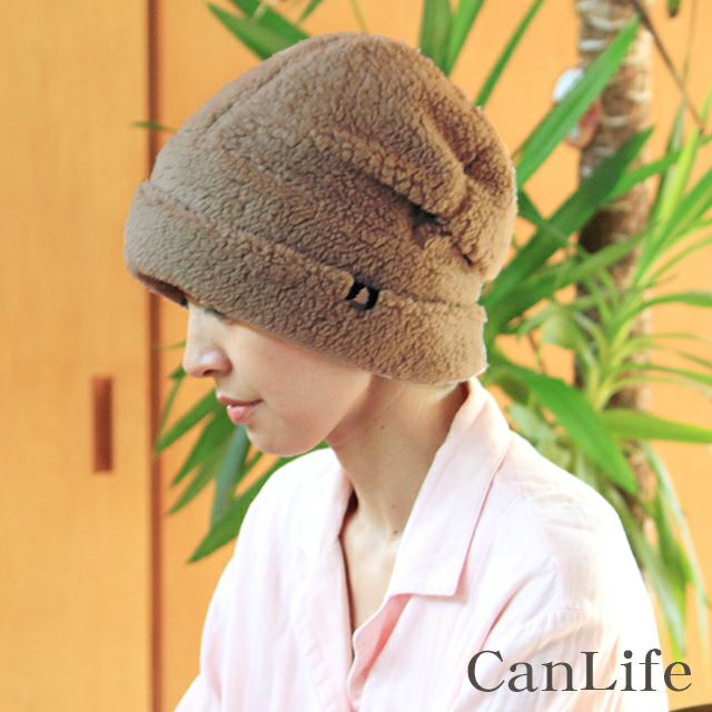 冬用抗がん剤帽子/冬用もふもふワッチ帽子(裏地付き)