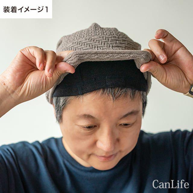 帽子の中にかぶる帽子/医療用インナーキャップ(ズレ防止シリコン付き)オーガニックコットン